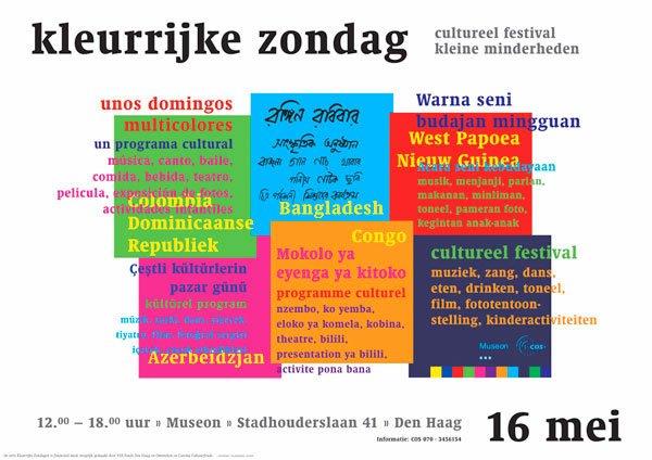 affiche voor kleurrijke zondag multicultureer festival cos haaglanden-1