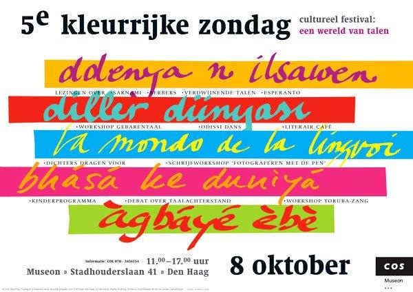 affiche voor kleurrijke zondag multicultureer festival cos haaglanden-5